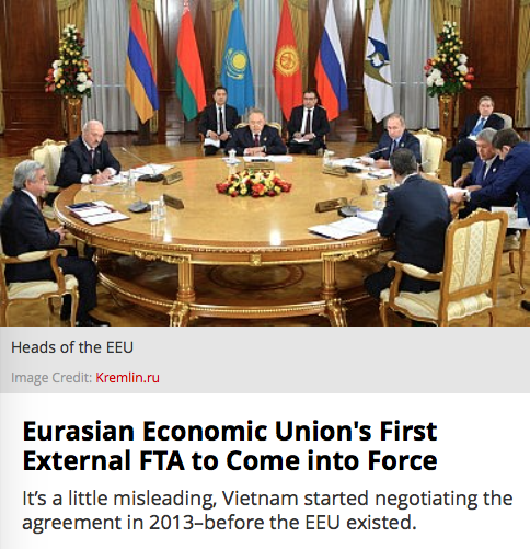 EEU Meeting
